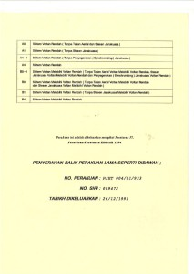 agns_19970120-2