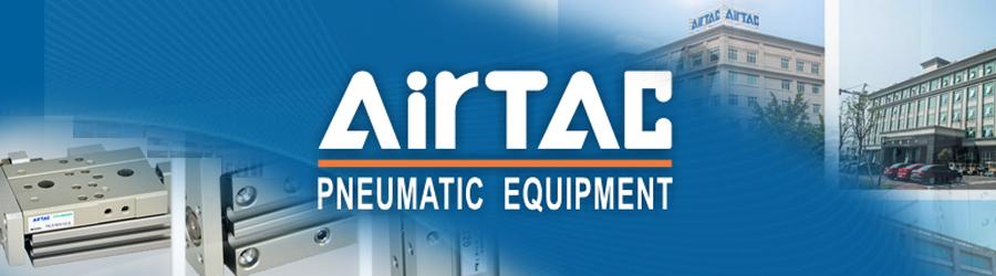 airtacbanner-900x250px